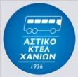 Chania City Buses Logo