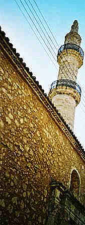 Minaret of the Neratze Mosque