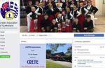 Cretan Association of Queensland Australia Website