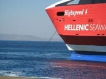 Hellenic Seaways Ferry on the Med