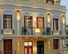 Aetoma Guesthouse - Nafplion