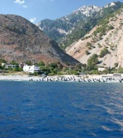 Agia Roumeli from the ferry