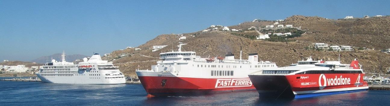 Ferries to Greek Islands - several large ferries docked in port at Mykonos