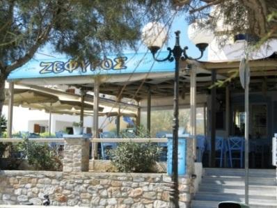 Zefiros Taverna, Azolimnos Syros