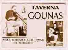 Taverna Gounas business card