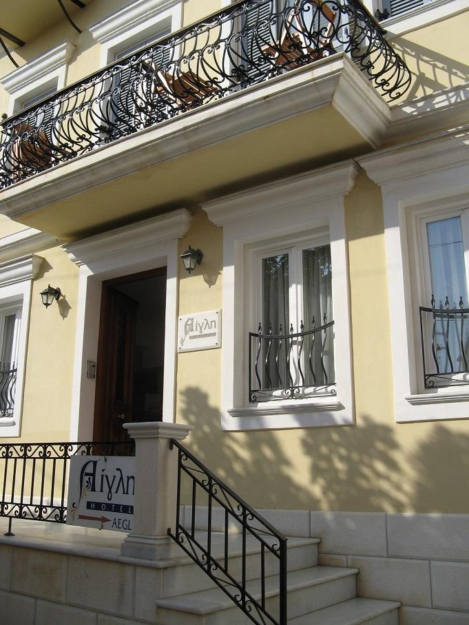 Syros Aegli Hotel
