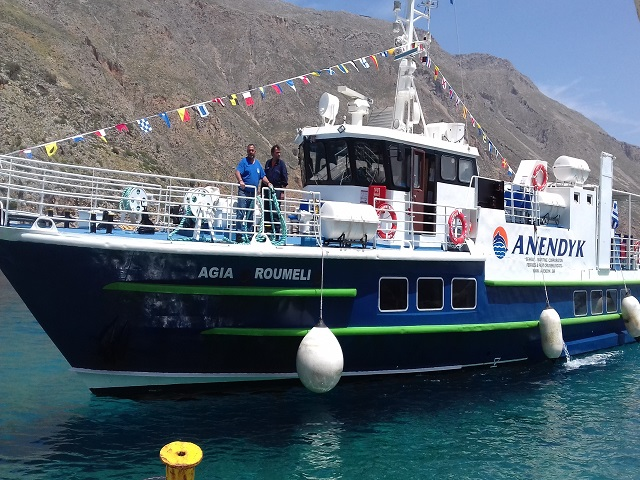 Ferries on the south coast of Crete