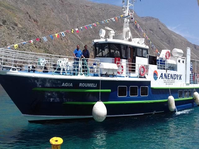 Anendyk Ferries Crete