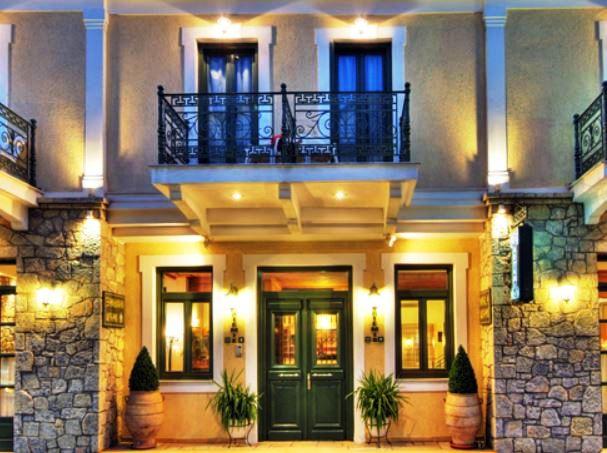 The Artemis Hotel - Delphi Town