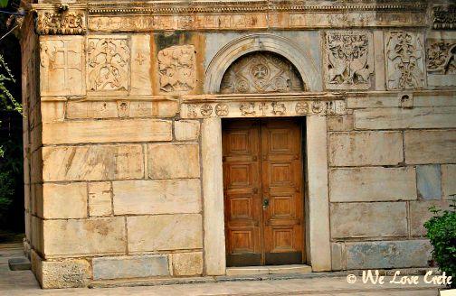 Agios Eleftherios - detail