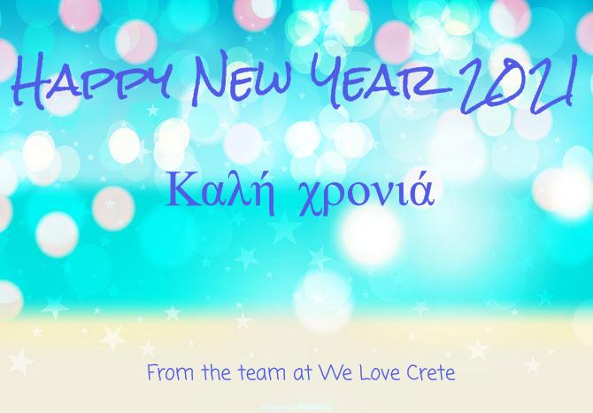 Kali Chronia! Happy New Year from We Love Crete