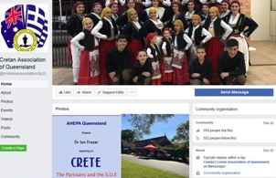 Cretan Association of Queensland Australia Website