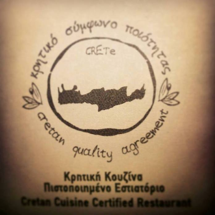 Cretan cuisine Quality - keep a look out for authentic local food tavernas