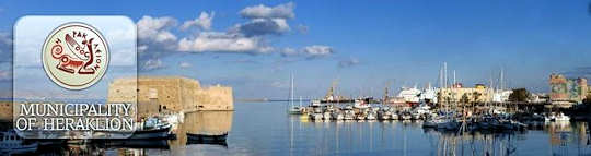 The old harbour of Heraklion with the Venetian fortress which becomes the focus for summer festivals
