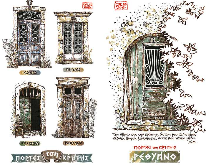 Doors of Crete © by Dalius Art