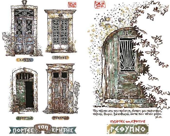 Doors of Crete © by Dalius Art