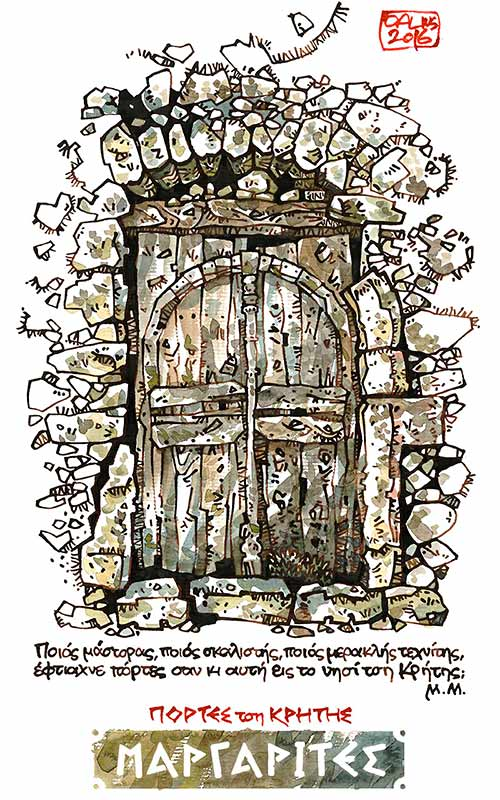 Doors of Crete © by Dalius Art - Margarites