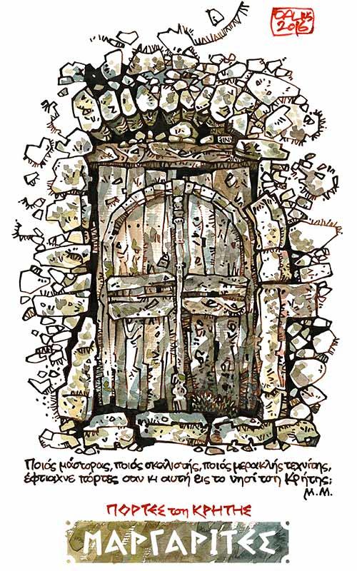 Doors of Crete © by Dalius Art - Margarites