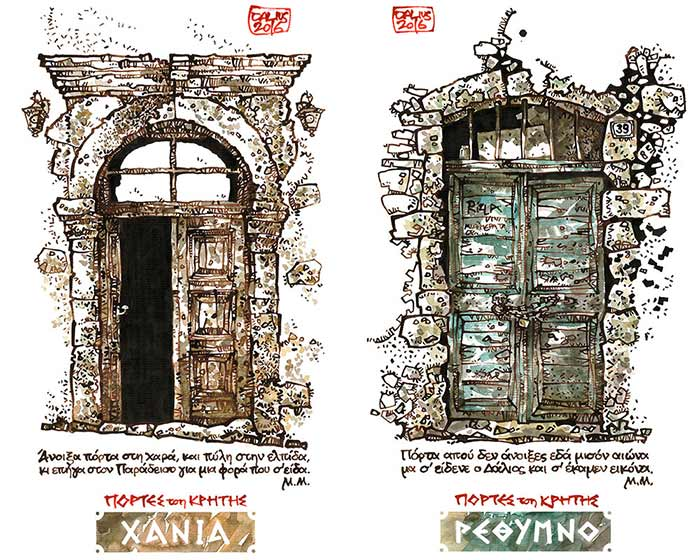 Doors of Crete © by Dalius Art - Rethymnon and Chania