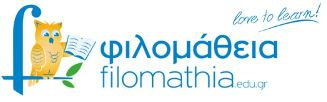 Filomathia Language School