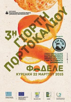Fodele Orange Festival 2015