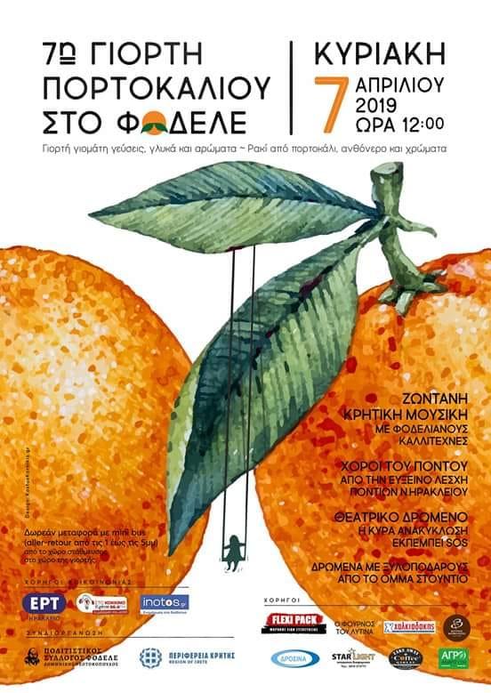 Fodele Orange Festival 2019