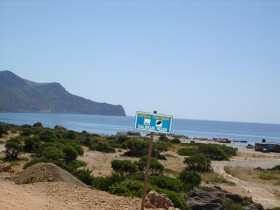 Gialiskari Beach, Crete