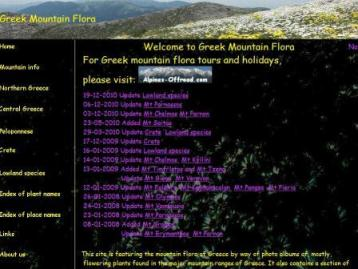Greek Mountain Flora - screen shot of webpage