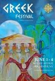 Rochester Greek Festival is held annually