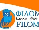 Filomathia Language School