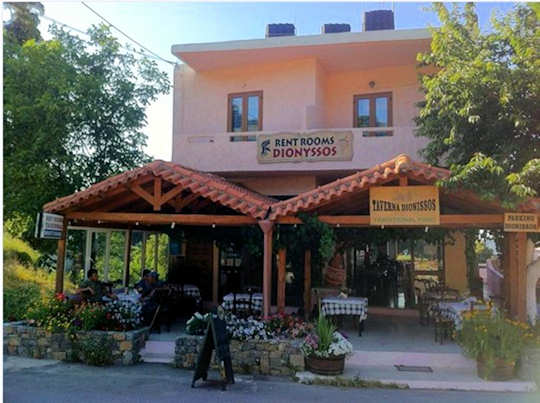 Guesthouse Dionyssos