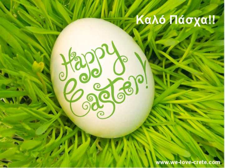 Happy Easter from We Love Crete