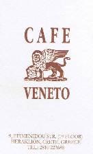 Cafe Veneto