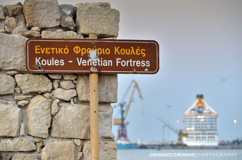 Port of Heraklion - shown here in the background next to the Venetian Fortress (image by Damianos Chronakis)