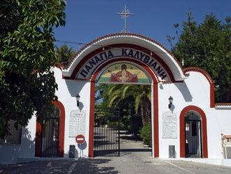 Panagía Kaliviani entrance (image by Audrey K)