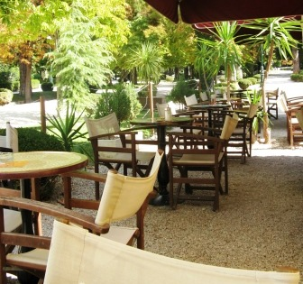 Kifissia Cafe in the Park