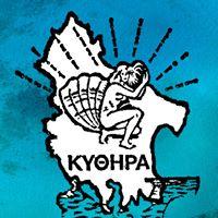 Kytherian Association of Australia Logo