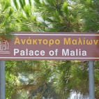 Roadside sign 'The Palace of Malia' (image by Phileole)