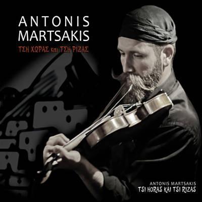 Antonis Martsakis music release