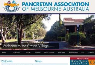 Pan Cretan Association of Melbourne Australia Website