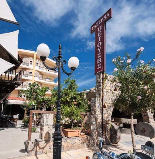 Petousis Taverna, Ammoudara, Heraklion Crete