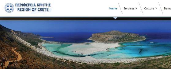 Region of Crete (Perifereia)