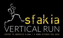 Sfakia Vertical Run