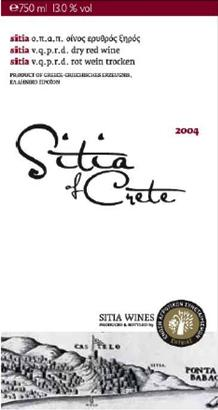Local wine label - Union of Sitia