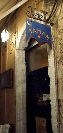 Tamam Taverna Restaurant