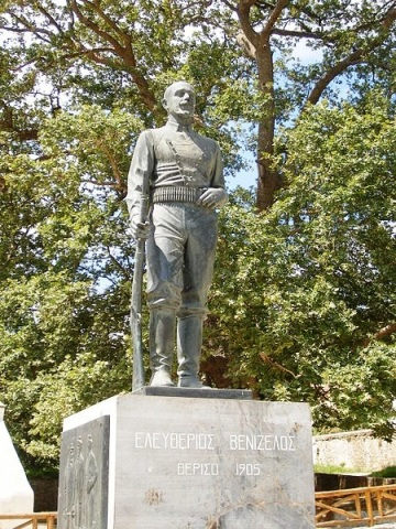 Statue of Eleftherios Venizelos at Theriso