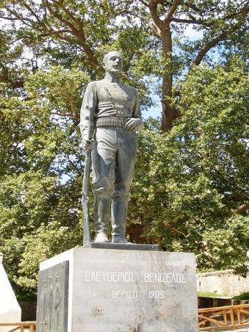 Statue of Eleftherios Venizelos