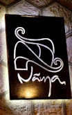 Nama Café Bar Restaurant