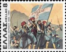 100 Years Commemmorative Postage Stamp
