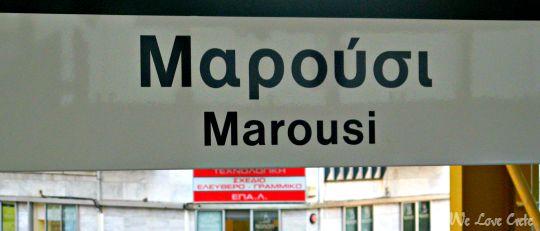 Marousi Metro signage